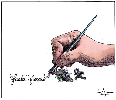by Micheal de Adder (used with permission)